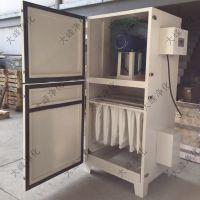 大峰净化 供应 布袋除尘器 PL-4500