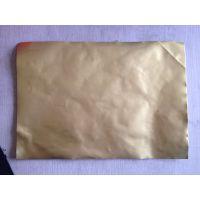 厂家直销保健品包装材料 冷铝/铝铝 冷冲压泡罩铝