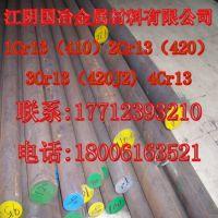 广州太钢不锈铁1Cr13-12Cr13批发价格