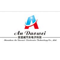 深圳安道威汽车电子科技有限公司