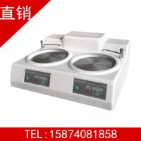 供应 MoPao2D双速研磨抛光机-厂家直销华银胡丰基13974869518