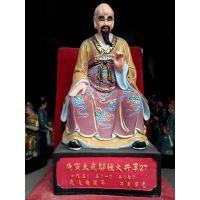 温州苍南佛像厂定做六十甲子 玻璃钢大型道教神像