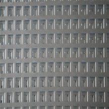 旺来304不锈钢冲孔网 冲孔网板 音箱冲孔网