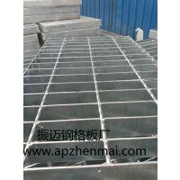 西安污水处理格栅板 热镀锌钢格栅板 楼梯踏步板