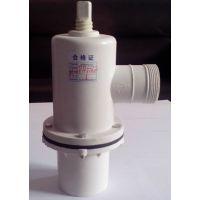 农旺滴灌系列玻璃钢出水口给水栓75-200mm型号齐全可变径寿命长
