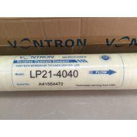 汇通反渗透膜4040价格 lp21-4040汇通反渗透膜广州特价销售