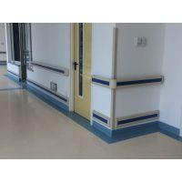 遂宁医用扶手医院防撞扶手走廊靠墙扶手140型PVC扶手老人扶手