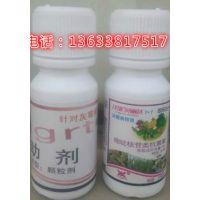 汉翔灰霉病1 1特效杀菌剂
