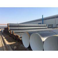 长治螺旋钢管|天翔成螺旋管厂|国标螺旋焊接钢管