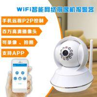 无线网络监控摄像机 百万高清 插卡网络摄像机 wifi家用网络摄像