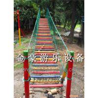 金豪 体能乐园 晃悠悠荡荡板 大型户外拓展训练游乐园 儿童体能乐园