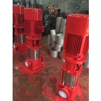 上海XBD6/20-80L消火栓加压泵价格XBD5/20-HY自动喷淋给水泵