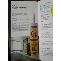 道康宁GP酸性硅酮密封胶 原装正品 特惠销售 建筑胶 胶粘剂