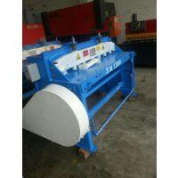 深圳剪板机 小型电动剪板机厂家