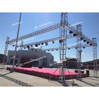 铝合金桁架 灯光架 龙门架 大型演出活动架子 厂家直销