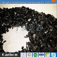 宁夏增碳剂,固定碳92、l硫≤0.3,根据客户需求筛分,厂家直销欢迎采购!