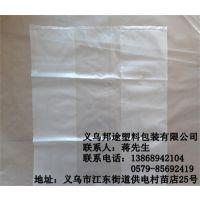 PE高压袋生产厂家|山西PE高压袋|邦途塑料保质保量