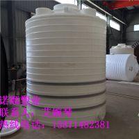 PE塑料水箱 耐酸碱pe塑料桶 耐腐PE塑料容器