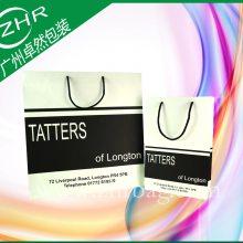 黑色奢侈品质手提纸礼品袋 多尺寸定做服装礼品纸袋 量大价优长期合作