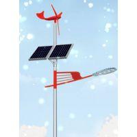 华可太阳能厂家直销10米风光互补led路灯配置好、价格合理量大从优