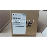 1473672-1泰科TE原厂汽车连接器现货代理商