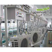 【先予空调自动化生产装配线】批发价格