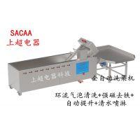 上超洗菜机PCH28全自动洗菜机,360°N次循环翻转清洗,清洗效果好