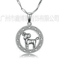 高端925纯银饰品 生肖羊吊坠 动物项链 广州鑫博蕙厂家定制 银