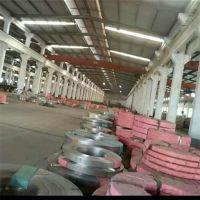 河北太钢不锈供应304不锈钢冲压带 弹簧带
