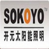 江苏开元太阳能照明有限公司