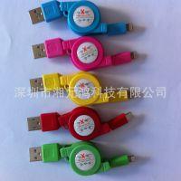 厂家直销彩色伸缩线;可伸缩线移动电源;电脑多功能电源连接线