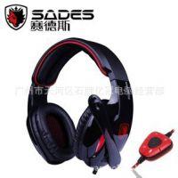 批发供应SADES/赛德斯SA-902头戴护耳式有线有麦克风USB PC电脑