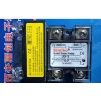 JRX-31M/009热卖欢迎新老客户抢购继电器
