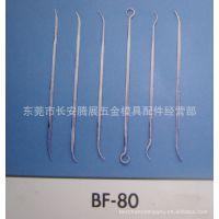 专业代理台湾一品钻石异型锉刀BF-80  异形锉