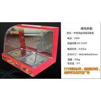 供应多功能食品保温暖展示柜:电炸锅:油炸锅:电扒炉