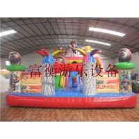 儿童跳床 儿童游乐场蹦床 儿童玩的跳床哪里卖。价格多少?