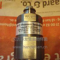 汉达森专业供应丹麦Scanwill增压缸
