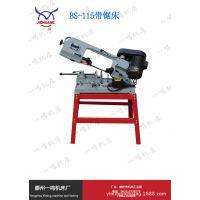 台湾技术各种锯床BS-115A带锯床 BS-115A带锯床 带锯床 弓锯床