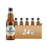 批发 比利时进口福佳白啤酒 Hoegaarden 福佳白啤酒 330ml*24瓶