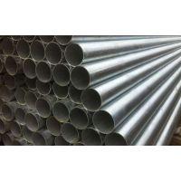 镀锌钢管,直缝钢管,无缝钢管 螺旋钢管 镀锌无缝