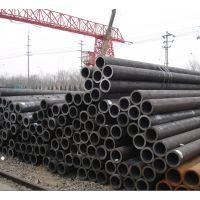 供应15crmo无缝钢管 20crmo无缝管 45Mn2无缝钢管 37Mn5钢管