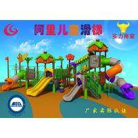 海丰儿童户外设施供应|吴川大型工程塑料组合滑梯规格/滑滑梯组合