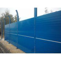 彩钢板声屏障报价、作用、行情_彩钢板声屏障价格 冲孔吸音板