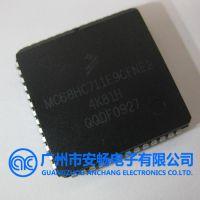 MC68HC711E9CFN2 8位微处理器OTP程序擦除可烧录