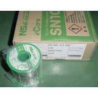 日秀锡丝现货供应,正品日秀锡丝SN100C低价销售