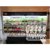 供应山东大型火锅店里敞口式点菜柜的内部温度***低能控制到多少度