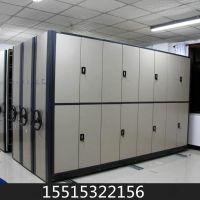 【档案室专用产品】汇金手动型钢制档案密集架厂家