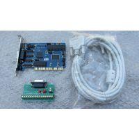 雕刻机系统卡,Ncstudio5.4.49/5.5.55维宏控制卡,维宏卡配套数据线机箱转接板卡批发
