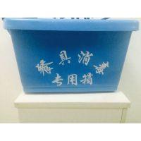 鸿伟塑业小号消毒餐具专用餐具周转箱 HW550 超韧性 抗摔