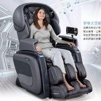 BH按摩椅M1150豪华家用电动按摩沙发襄阳免费送货安装欧洲百年品牌